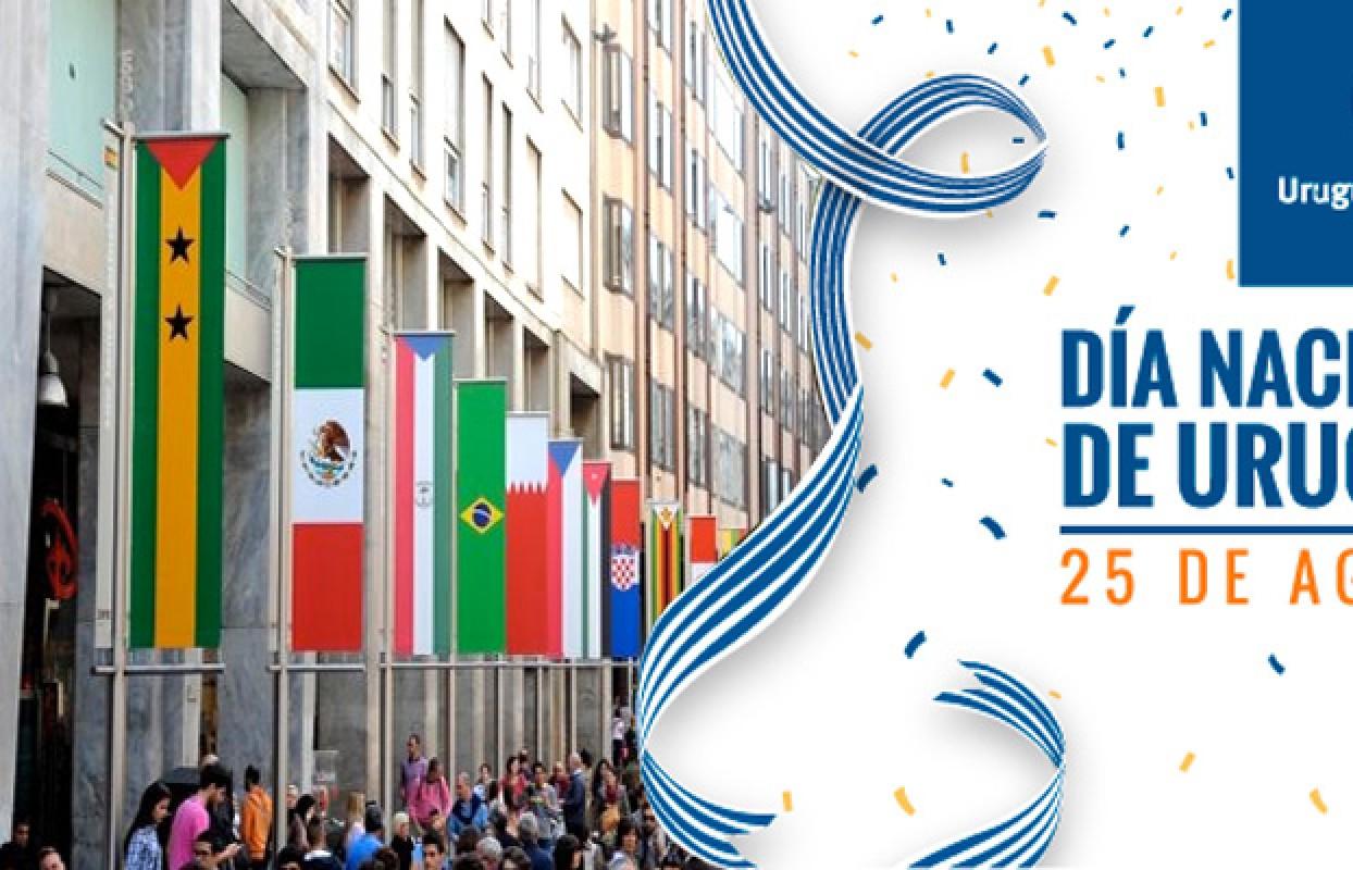 En la Expo Milán 2015 se celebrará el día de Uruguay entre 143 paises